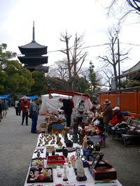 Kyoto_flea_market